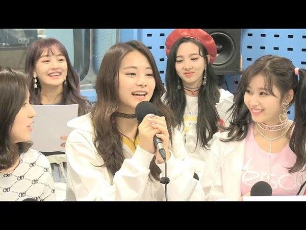 180410 TWICE 트와이스 PowerFm Choi Hwa Jung's Power Time
