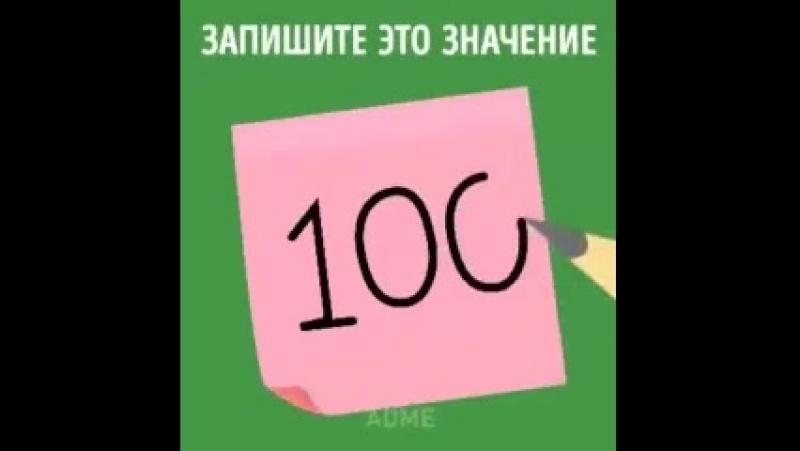 Doc60606664_467737942.mp4