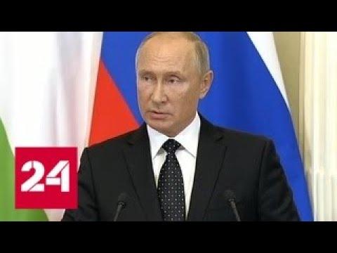 Путин сбитый в Сирии самолет - беда для нас всех - Россия 24