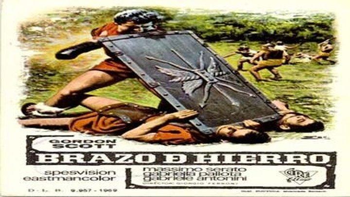 Brazo de hierro (1964)