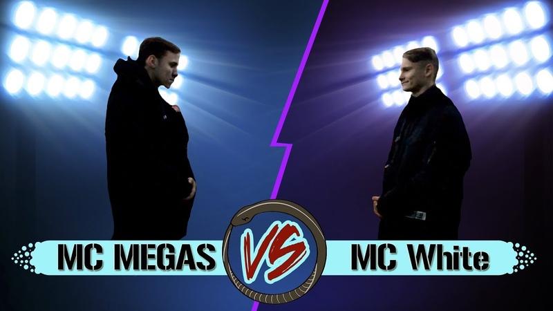 METADON BATTLE MC MEGAS VS MC WHITE