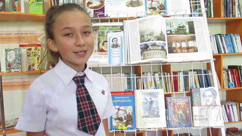 Габдуллина Вилена читает стихотворение М.Ю. Лермонтова Парус