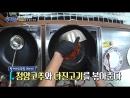 Baek Jong-won's Street Restaurant 180810 Episode 28