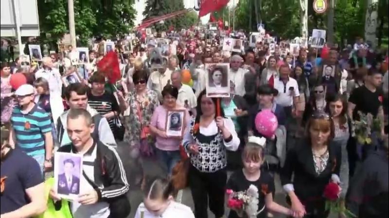 БЕССМЕРТНЫЙ ПОЛК 2018 год г. Шахтерск