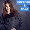 Viktoria Gorbunova