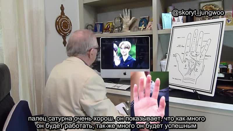 [ рус.саб ] Kim JungWoo Palm Reading/ хиромантия/ гадание по руке