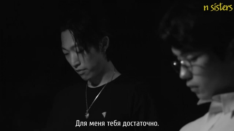 [FSG NS] Taek - Everywhere, bad people are there [рус. саб]