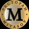 Ресторан MITASOV