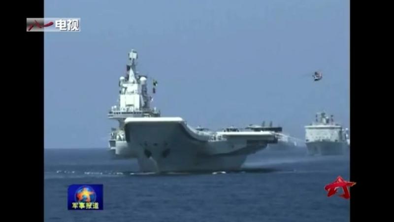 Војно-поморска парада Ратне морнарице НР Кине 12. априла 2018. године