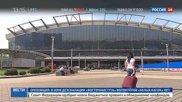 Новости на Россия 24 • Тарифные споры о багаже: будем летать голыми и налегке