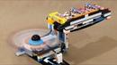 Разбрасыватель конфет Lego Boost