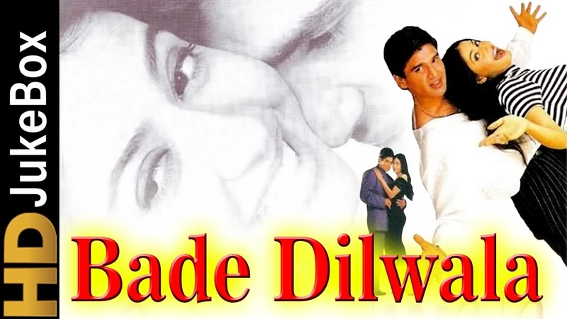 Bade Dilwala 1999 | Full Video Songs Jukebox | Suniel Shetty, Priya Gill, Archana Puran Singh