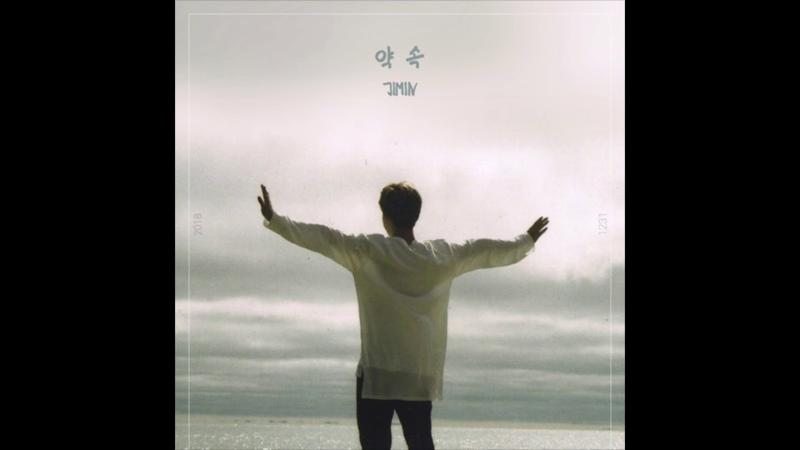 [AUDIO] BTS JIMIN (지민) - Promise (약속) - Cover (Fingerstyle Guitar)