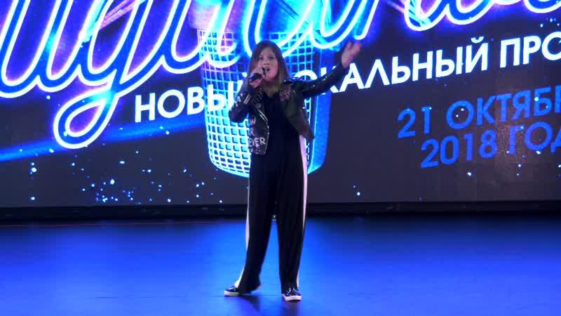 Кочиева София «Нас бьют, мы летаем!»