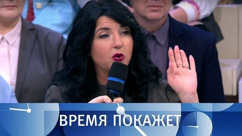 К чему готовится Украина Время покажет Выпуск от 18 12 2018
