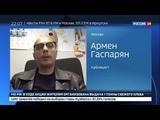 Ингеборга Дапкунайте забралась с ногами на стол в «Ленинке»