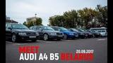Meet AUDI A4 B5 BELARUS