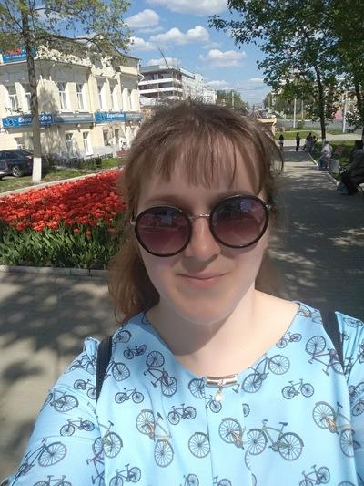 Любовь Стульникова