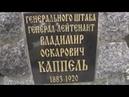 Старое Донское кладбище обзорная экскурсия