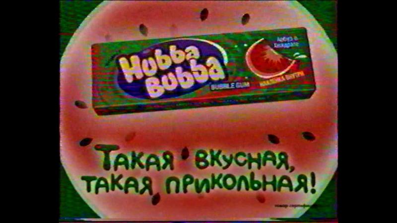 СТС ТВ-7 20 марта 2006 -18- 14ч52м-14ч59м Реклама, анонсы, Блэйд 2