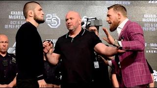 Вторая пресс-конференция Хабиба и Конора перед UFC 229, новый чемпион М-1