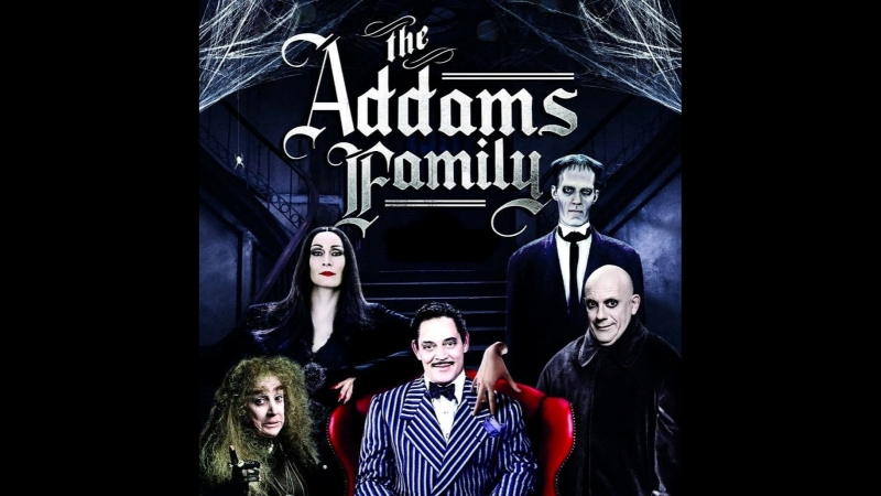 Семейка Аддамс / The Addams Family, 1991 Михалёв