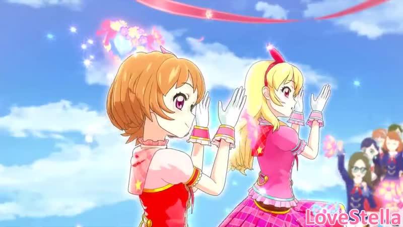 Aikatsu-Idol Activity-Cosmos(Ichigo - Akari)- My Special Full Version ♥ (アイカツ)