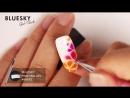 Flower Gel Nail Art Bluesky растекающийся гель лак