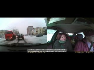 такси вологда школьный