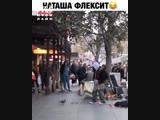 Наташа.mp4