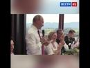 Свадебный тост от Владимира Путина
