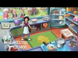Кухня: Твой ресторан видео