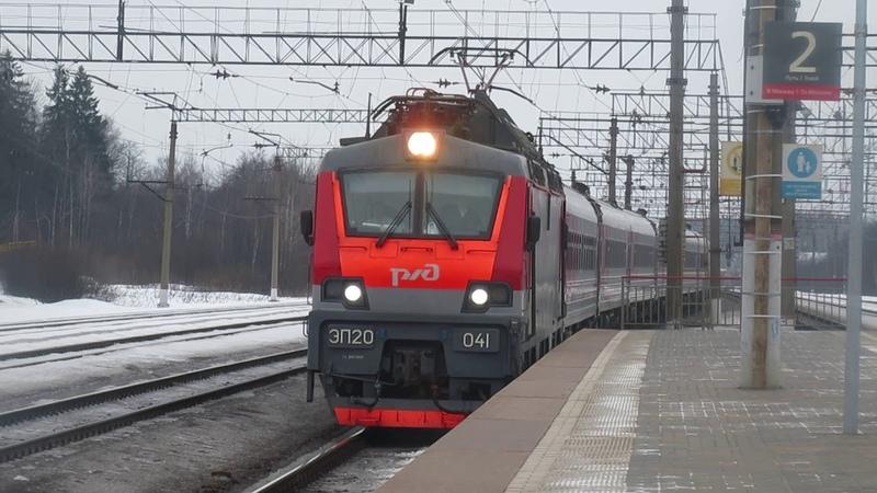 Электровоз ЭП20-041 с поездом№740А Брянск-Москва станция Бекасово-1 8.03.2019