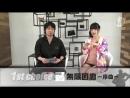 Hekatonkeiru no Sentaku | Hecatoncheir's Choice - 01 [2013.05.05] (Nakamura Yuuichi, Uchida Maaya)