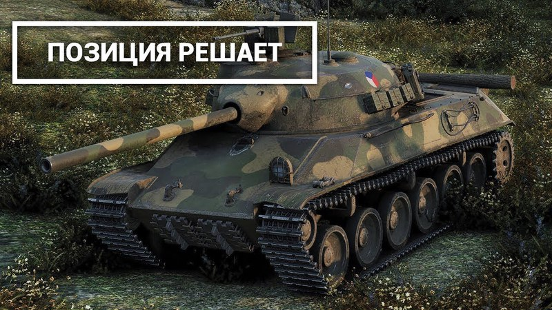 МАСТЕР РЕАЛИЗАЦИИ БАРАБАНА - TVP T 50/51, 11К УРОНА