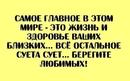 Вячеслав Сунгуров фото #4