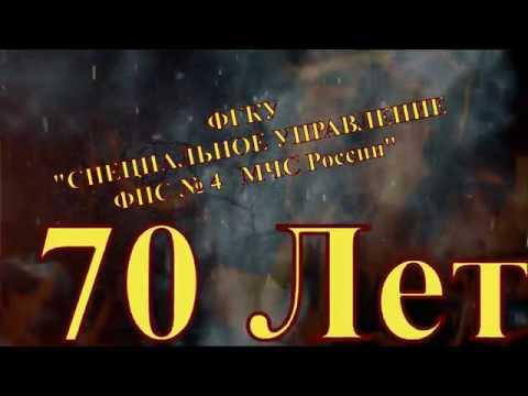 Ветеранам пожарной охраны г. Саров посвящается