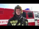 Пожарно-тактическое занятие в ТРК Агат
