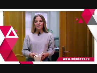 Алина Луну - специалист по работе с молодёжью молодёжного центра