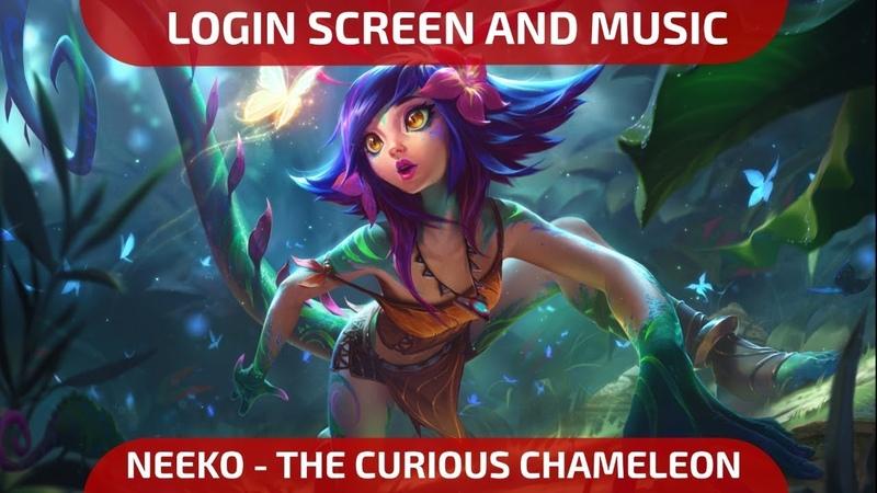 Neeko - Login Screen and Music - League of Legends