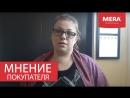 Видео отзыв о немецких кормах Meradog и Wahre Liebe