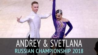 Andrey Astafurov & Svetlana Nesterova | Samba | 2018 Russian Champ Adult Latin - 1Round