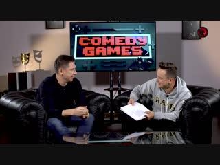 Comedy Games — Тимур Батрутдинов | Выпуск 3