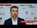 Дамир Фаттахов встретился с ребятами школы Открытие талантов ТНВ