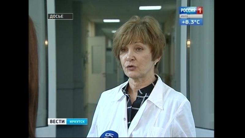 Конкурс на замещение должности главврача городского перинатального центра объявил минздрав Иркутской области