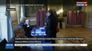 Новости на Россия 24 У французских Республиканцев стартовал второй тур праймериз