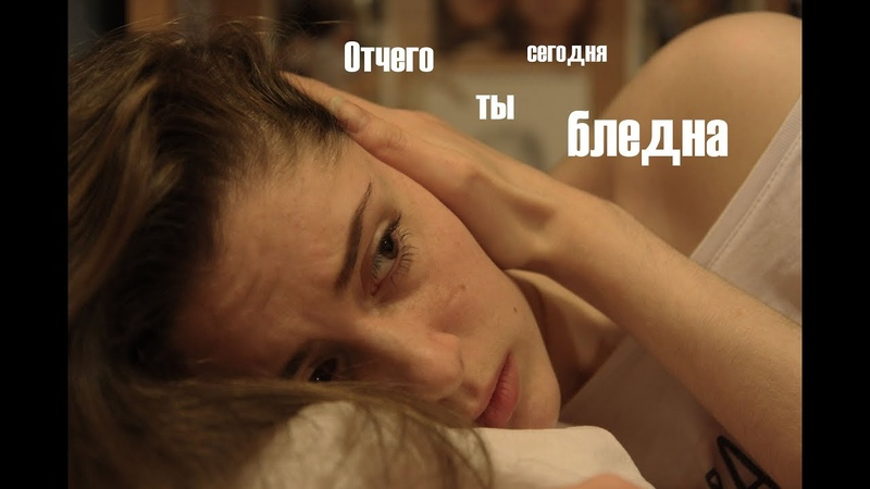 А. Ахматова - Сжала руки под темной вуалью...