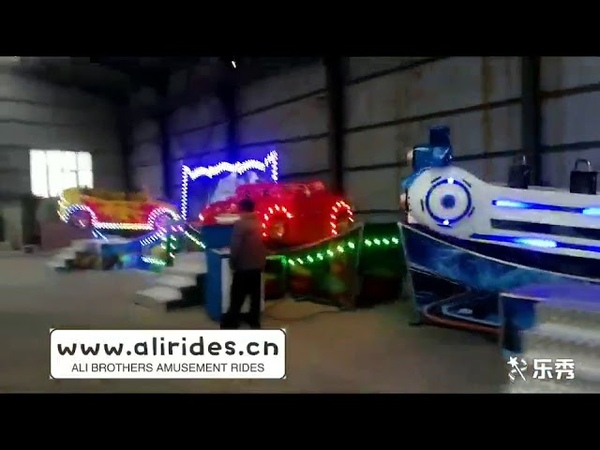 阿里兄弟车间试机 Tracks mini flying car kids amusement rides for sale