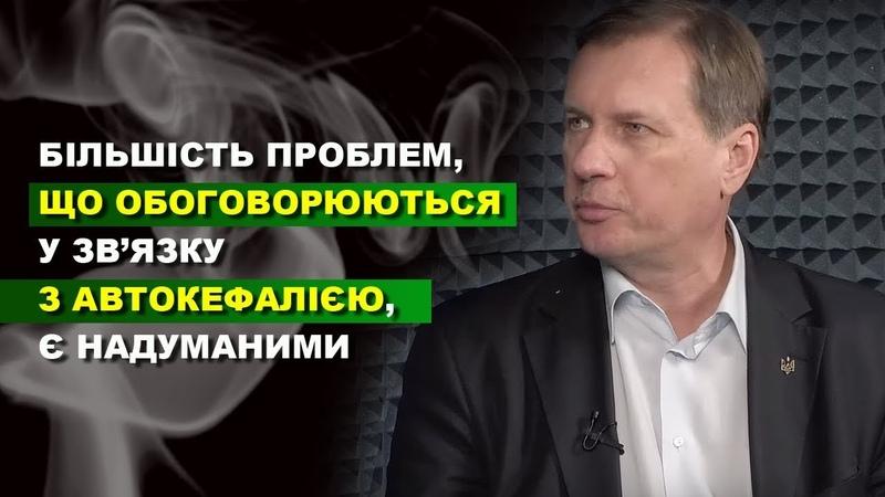 Тарас Чорновіл: У російській церкві багато речей неканонічних