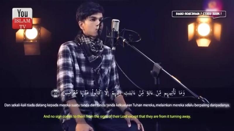 ЯСИН Сура 36 Защитит от порчи и сглаза Очень красивое чтение Корана.mp4